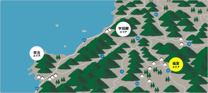 観光マップ 福賀エリア