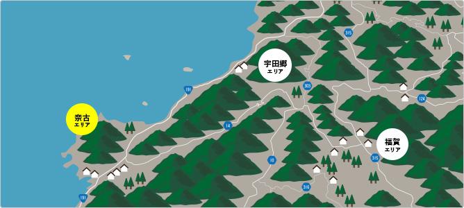 観光マップ 奈古エリア