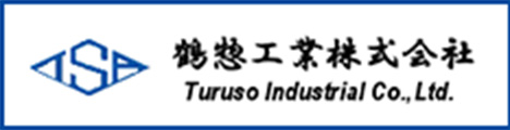 鶴惣工業株式会社